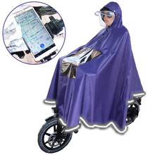 Transparent bicycle raincoat for men and women riding light students wearing a special electric folding bicycle for driving
