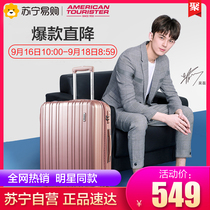 American Travel Pole Box 20/24/28 inch Wu Lei Student Suitcase Female Universal Wheel Luggage Case Male 79B