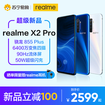 (Flagship New enjoy multiple gifts) realme X2 Pro official new Netcom smart phone realmex2pro mobile phone realmex x2