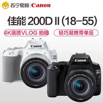 Canon 200d second-generation high-list anti-camera vlog entry-level students tide travel camera set SLR.