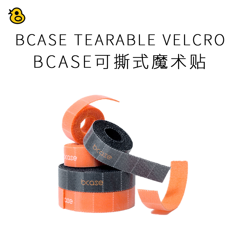 Fun review Bcase tearable magic sticker data charging cable finishing to collect computer magic patch line belt