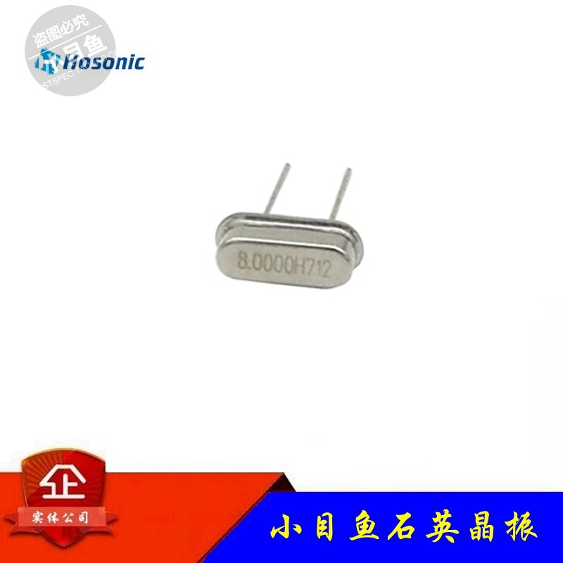 Crystal Vibrator HC-49S 49S 8M 8MHZ 8.000M Direct Insertion DIP Taiwan Brand STM32 Special Crystal Vibrator