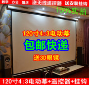 BenQ 120 inch 150 inch 180 inch 4:3/16:9 electric remote control screen projector projector curtain