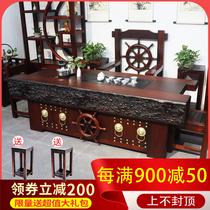 Old ship wood tea table Tea table Tea set One-piece Chinese tea table Old Elm wood tea table Solid wood tea table and chair combination