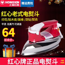 Red old electric iron industrial Thermostat Electric iron hand-held small flat hot dry steam iron home
