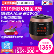 19 years of new 5 liters fukuoku Korea imported high pressure cooker pot 5L home smart Q1099FB