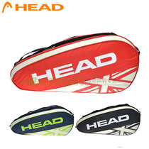Genuine Authentic Hyde Head 6 installed tennis bag large capacity with insulation layer 2834001
