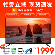Xiaomi Xiaomi Xiaomi TV 4C 50 inch smart voice 4K flat panel Internet TV set-4A40 49