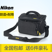 Nikon SLR Camera Bag Shoulder Bag D5300D5500D7000D7100D7200D3400 portable photography
