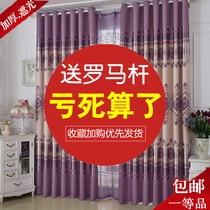 2018 New curtain finished European living room simple modern bedroom fresh full shading shade fabric floor-to-ceiling window