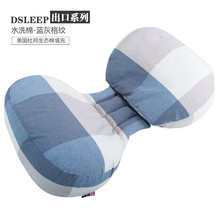 DS Japanese pregnant women pillow sleeping side pillow pregnancy support abdomen multi-functional U-pillow waist side pillow embracing pillow in summer