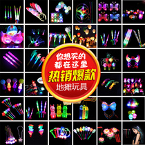 Luminescent Small gift luminescent hair hoop hoop headgear small toys 5 yuan under childrens toys wholesale stalls supply