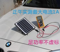 6V6W Single Crystal Silicon Solar Mobile Power Supply/Mobile Phone USB 5V Solar Charger Mobile Phone Photovoltaic Panel