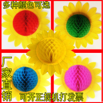 Sixty-One Games Opening Ceremony hand-turned flower sunflower sun flower smile dance props children folding hand-turned flower