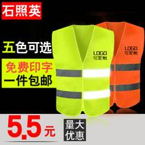 Светоотражающий жилет автомобилей светоотражающая одежда ездить движения дорожного строительства санитарии используют флуоресцентные жилет безопасности Спецодежда