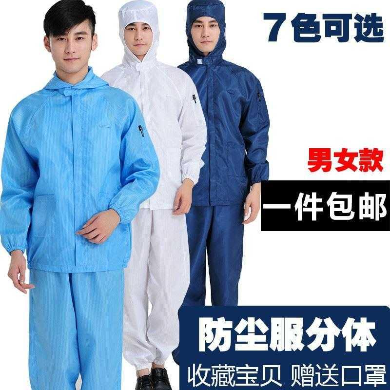 Painted men work long blue womens hooded dust suit to isolate the four-season split painter