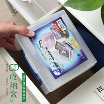 Japan imported CD storage box DVD CD finishing box clutter plastic storage Box CD Bag Container box storage box