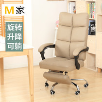 M family can lie on the computer chair beauty salon Chair lifting mask experience Chair foot lunch break office chair flat loungers