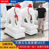 石雕大象一对汉白玉晚霞红石象庭院门口摆件别墅酒店招财看门镇宅