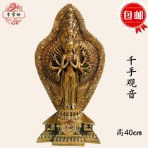 Statue de bronze de l'armoire de palmier De li Lumière ouverte statue de Bouddha des milliers de mains vue yin 40cm mizong temple en cuivre pur la maison de ville