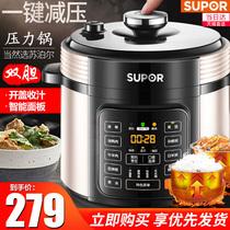 SUP Pot 5L полностью автоматическая интеллектуальная электрическая скороварка для приготовления риса официальная флагманская распродажа главная