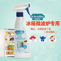 German Dr Beckmann Refrigerator Cleaning Agent To Remove Odour Agents Disinfection Microwave Cleaner Deodorizer
