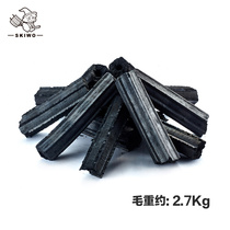 Outdoor Barbecue carbon eco-friendly bamboo charcoal smokeless carbon flammable carbon fruit black charcoal outdoor barbecue supplies barbecue charcoal
