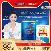 (New guests joined the club - 99.9 yuan) U.S. Johnson and Johnson blue 3 pieces of lacto-iron protein baby milk powder 400g x 1 can
