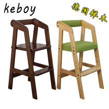 Children's dining chair Baby's dining chair Multifunctional solid wood portable study table chair BB stool household