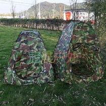 Outdoor close-range bird-watching pheasant camouflage hidden photography fishing trip dressing automatic tent childrens game house