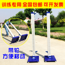 Factory direct aluminum alloy can lift the high jump frame competition type high jump frame Primary School simple high jump frame