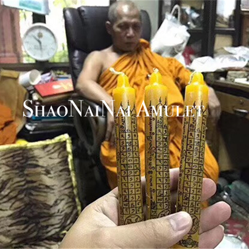 Thai Buddha brand is the right dragon mother Song Ben candle to recruit money transfer also willing