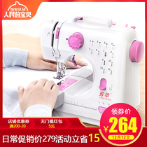 Aramid 505A Sewing Machine Mini small desktop edge locking multifunctional electric household eating thick sewing machine