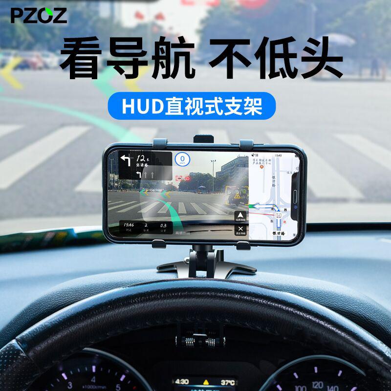 Voiture montée tableau de bord rack de téléphone mobile stand navigation automobile 2021 nouveau rétroviseur fixé le clip du conducteur de voiture