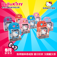 Hello Kitty children's cosmetics fragrance body paste ring birthday stage performance combination make-up box toys