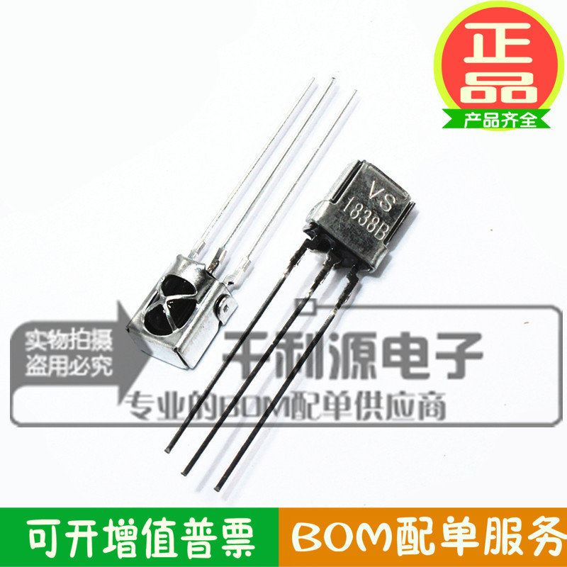 0 05]cheap purchase 1838 Receiver VS1838/PC638 Universal Integrated