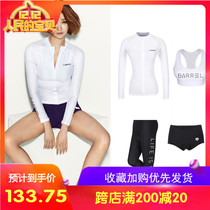 Korean diving suit set female split swimsuit quick dry sunscreen long sleeve trousers skinny snorkeling suit surf jellyfish clothes