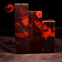 Hot Guilin chicken blood jade seal seal blood Stone Jade personal private use zhangzi original stone ornaments collection books and Paintings
