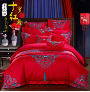 Wedding four sets of large red cotton quilt bedding wedding celebration of pure cotton, six sets of embroidered bed