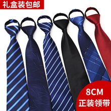Men's suit ZIPPER TIE, male business pull shirt, work lazy guy, easy pull chain black.