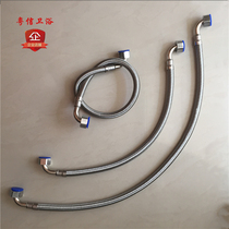 4 minutes stainless steel hose 90 degree elbow 304 bellows corner valve toilet urinal tap into the water soft connecting pipe