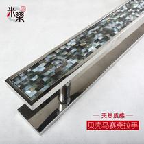 American Shell Mosaic Hotel door solid wood door push glass door handle door handle customization