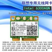 Беспроводная сетевая карта Lenovo Y460Y560Y470Y570 X201 X220X230T430 Intel 6300 5G