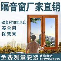 Звуконепроницаемые окна артефакт спальня двери и окна дооснащение двухслойная пленка PVB ламинированная трехслойная вакуумная самозарядка бесшумное остекление