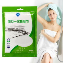 5 pieces of travel disposable towel cotton nonwovens vacuum sterilization outdoor travel portable increase towel towel