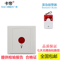 220V toilet alarm, disabled guard, sound and light alarm, disabled person emergency call button, toilet help package