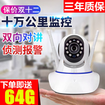 Wireless surveillance camera WiFi mobile phone remote home intelligent Night Vision Indoor Network Suite HD Monitor