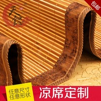Tianyi mat 1 7 custom 1 35 double 1 45 folding 1 25 bamboo mat made 1 8 1 5 1 1 1 M bed