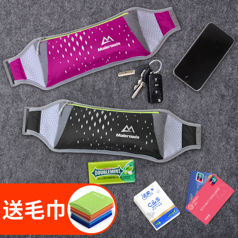 Wallets with Mobile Phones Ultra-light Close-to-body Sports Equipment Marathon Professional Running Wallets Male Mobile Belt