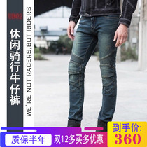 Uglybros motorcycle jeans Riding pants wear anti-fall Harley pants Four seasons with protective gear high bullet slimming men and women